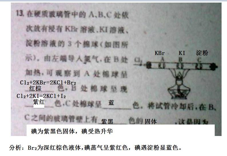 元素的性质及原子结构