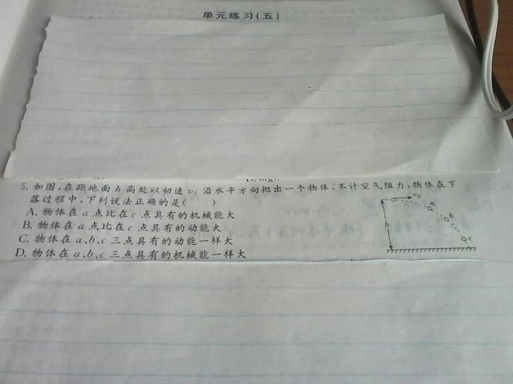 p25a36彩电电路图