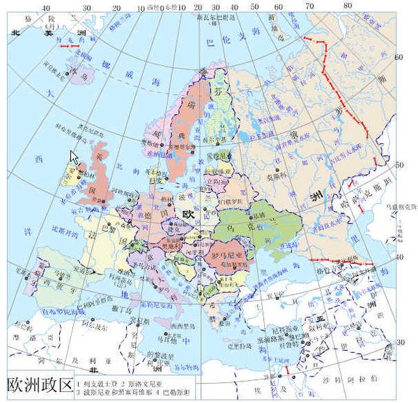 西欧地图?