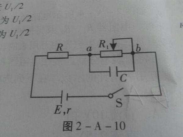 在电路图中,滑动变阻器两端都连上了导线,请问怎么判断电阻的变化趋势