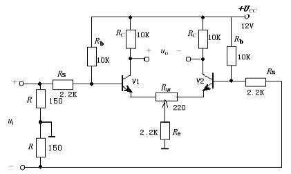 三极管放大电路原理在三极管共基极放大里面有个电阻rb给基极提供静态