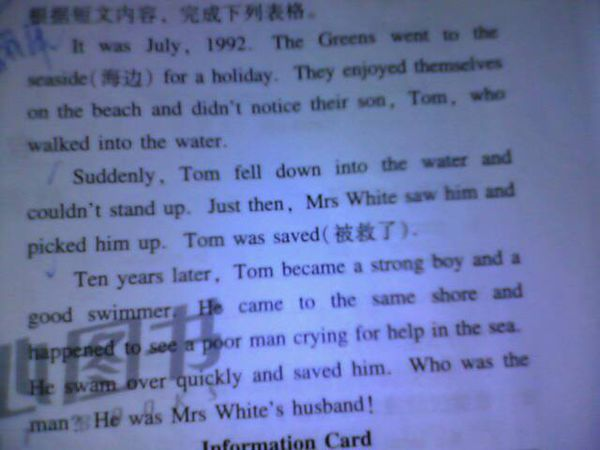 翻译一段话,中文翻英文,回我后私信你,麻烦别用翻译器翻译谢谢!