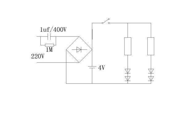 充电式led台灯电路图及其原理,本人的台灯坏了,想维修