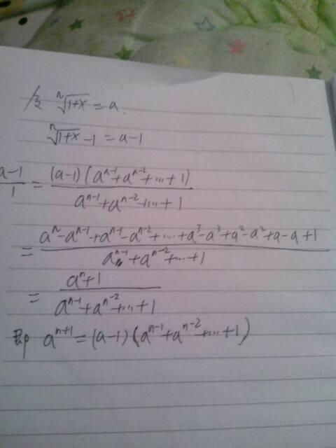 大学数学公式,问划线部分是什么公式图片