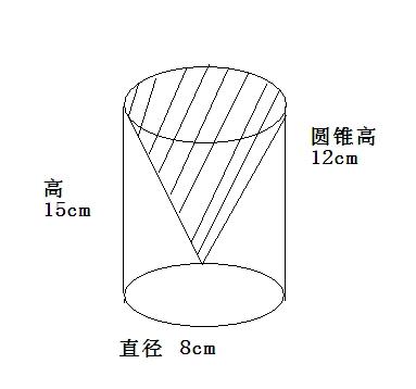 一个圆柱和一个圆锥的体积相等,底面积也相等.如果圆柱的高是3.