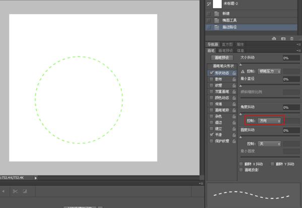 ps如何画这个图呀 一个圆形 外面是虚线的?