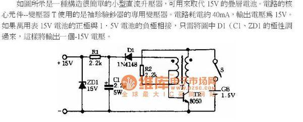 电容在直流电路中怎么升压,求连接方式