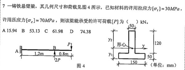 电路 电路图 电子 原理图 600_229