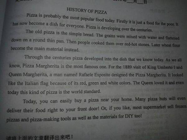 翻译高考英语文章