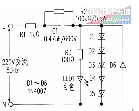 led夜灯原理急求该电路工作原理最好是,各个元器件的工作原理都写啊.