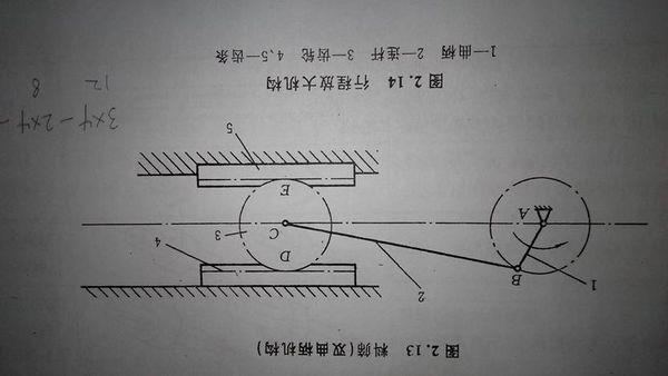 机械原理自由度计算,带齿轮齿条的
