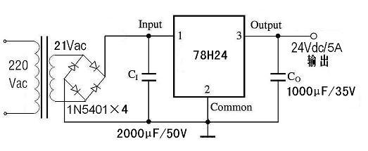 求12v转5v的7805稳压电路图