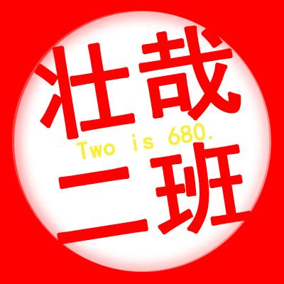 """用""""宇""""字做個炫舞頭像,純紅色字,不要花樣,字體好看就"""