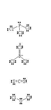 写出下列分子的路易斯结构式并指出中心原子可能采用的杂化轨道类型图片
