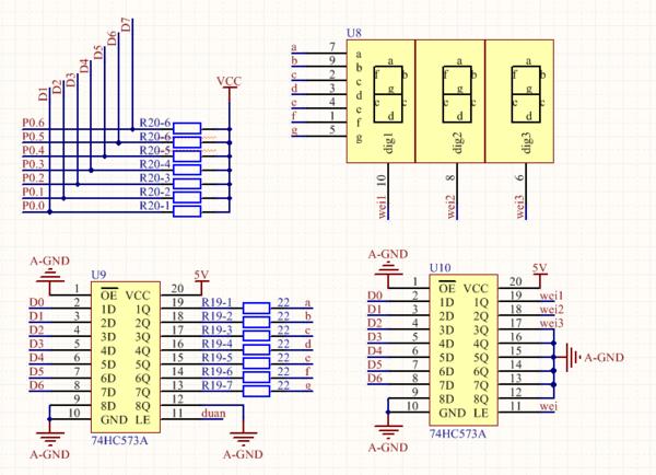 我现在做一个数码管电路,使用的是stc12le5a60s2单片机,连接的是74
