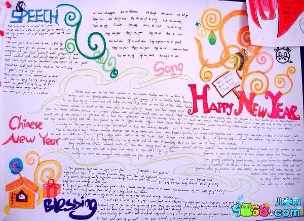 英语关于新年快乐的手抄报(图片)图片