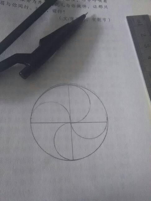 用圆规设计出美丽的图案,要过程.