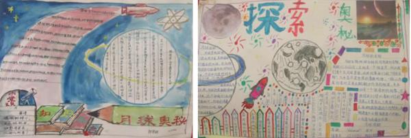 七年级下语文名著阅读竞赛图片