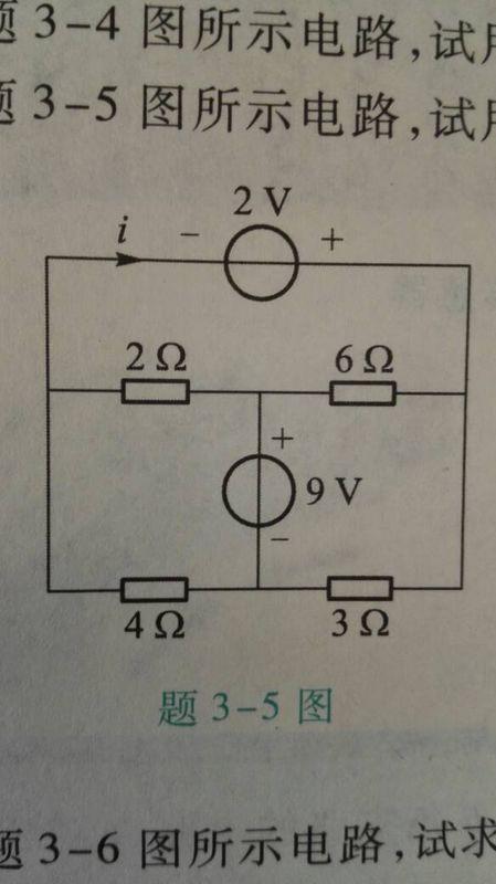 如图所示电路,分别用支路电流法,网孔电流法,节点电压