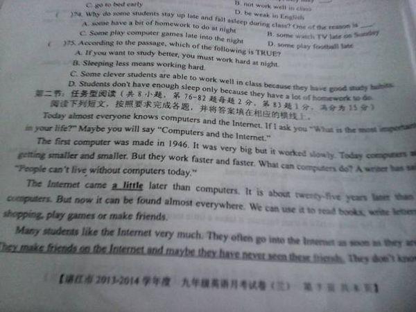 好哥们用英文怎么说_用英文说什么是白色污染_和同学处好关系用英文怎么说
