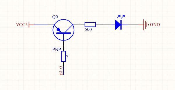 题目: PNP三极管开关电路相关电阻问题!  我是用的单片机驱动,就是三极管基极的那个电阻阻值怎么确定? 解答: 你这个电路根本没必要用三极管,反正也是低电平有效,单片机的IO口有足够的灌电流能力,你只需要把P1.0接LED负极,LED正极经过500电阻到VCC5即可. 再问: 我只是想通过这个例子学习电阻的选择!求解答! 再答: 那样就简单了,这个电阻的取值范围很宽,从数百欧姆到40k都可以用。因为三极管HFE一般大于100,驱动LED的电流不过几毫安,所以三极管基极电流大于100微安就能保证饱和。 取