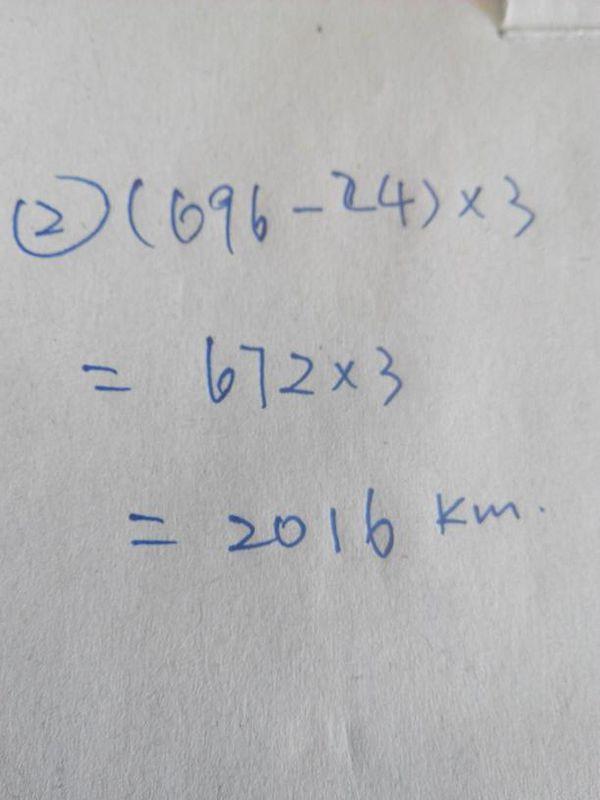 题目: 在风速为24km/h的条件下,一架飞机顺风从A机场飞到B机场要用2.8小时,它逆风飞行同样的航线要用3h,求:无风时这架飞机在这一航线的平均航速?两机场之间的航程? 解答: 我来 再答:  再答: 马上就解 再问: 第二个问题? 再答:  再答: 算错了,是696 再答: 稍等 再答:  再答: 又错了不好意思 再答: