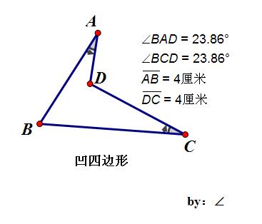 初二几何题,判断四边形为平行四边形