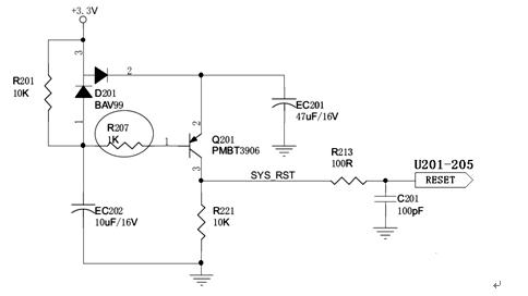 试分析下图复位电路的工作过程.