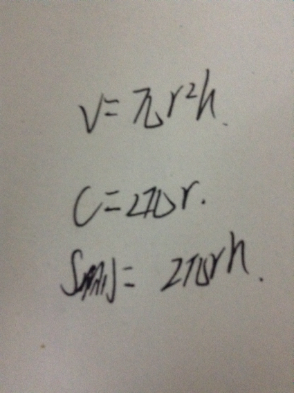 圆柱体体积怎么算,容积怎么算,底面周长怎么算,侧面积