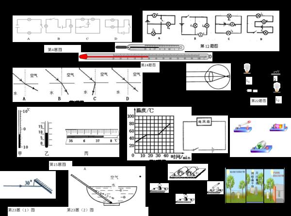 电灯和风扇并联接线图