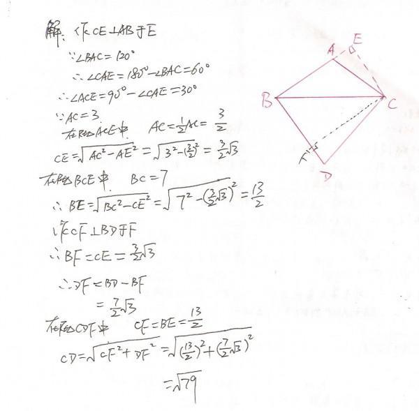 三角形边框图片大全手绘