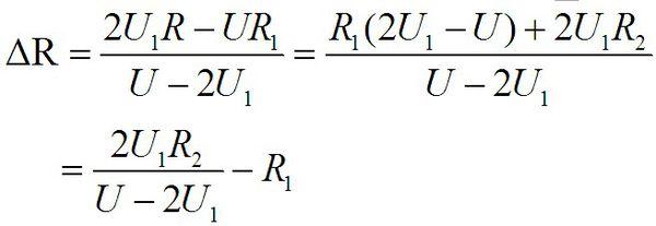 【高中物理电学】2个电阻串联,现要求其中1个电阻分到