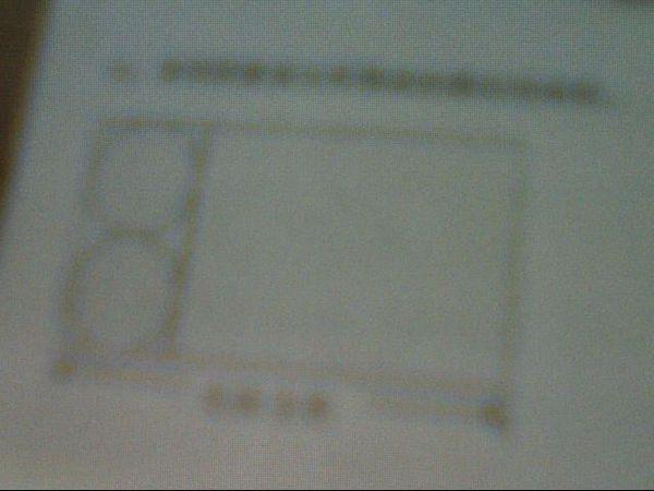 28,求这个圆柱的体积,要用小学知识解如下