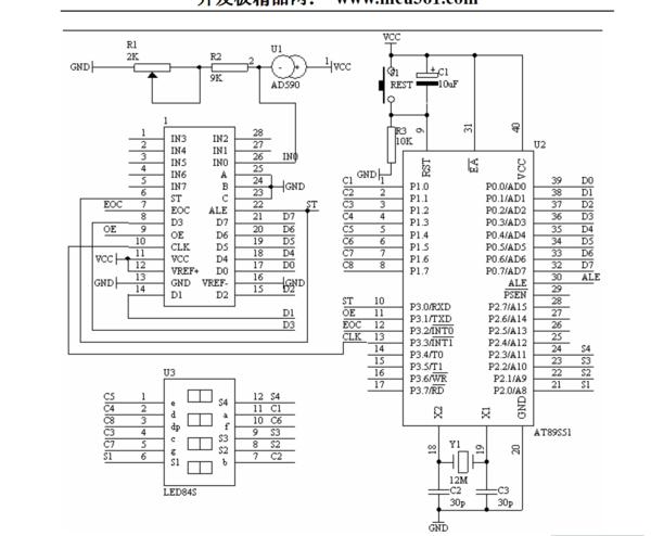 帮我辨别一下电路图里四维七段数码管是共阴极还是共阳极