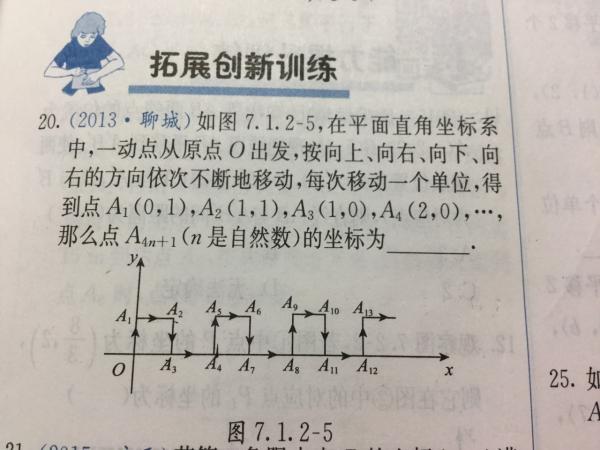 老师:这道题咋做啊